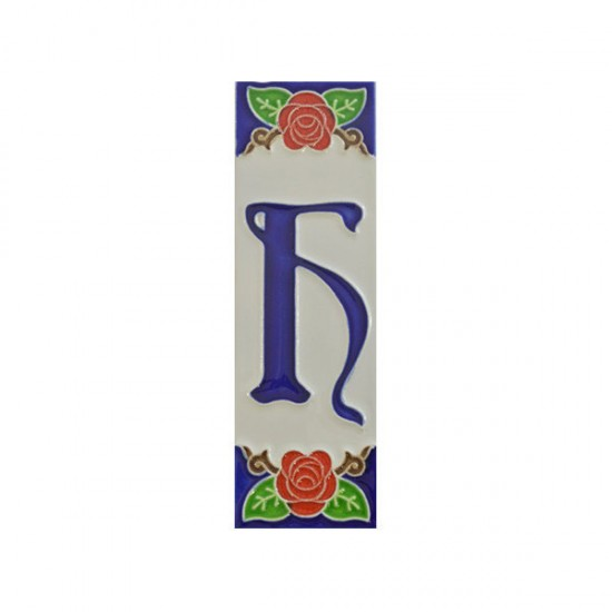 Ceramic letter H