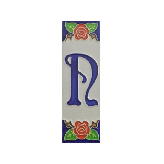 Ceramic letter N